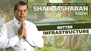 Better Infrastructure- BJP