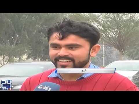 Faisalabad residents enjoy pleasant weather after Rain