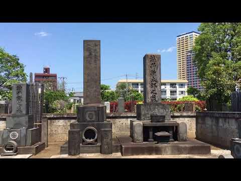 Yanaka Cemetery - Tokyo