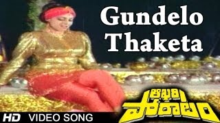 Aakhari Poratam Movie | Gundelo Thaketa Video Song | Nagarjuna, Sridev