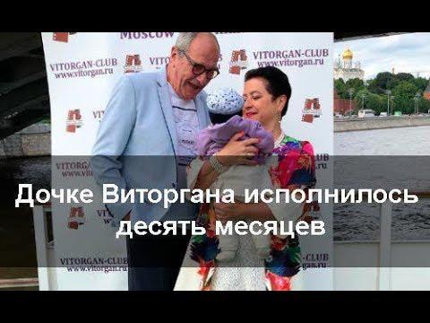 В сеть попали фото и видео дочери Эммануила Виторгана и Ирины Млодик
