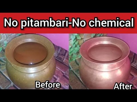Copper vessel without using pitambari or any other chemicals || copper cleaning method