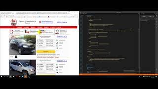 Как создать Турбо Страницу Яндекс самому