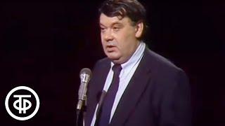 Кинорежиссер Алексей Герман. Встреча в Концертной студии Останкино (1989)