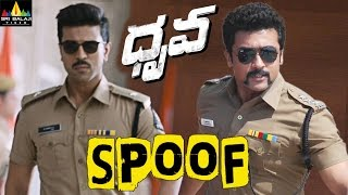 Dhruva Trailer Spoof   Telugu Latest Spoofs   Surya Version   Ram Charan, Rakul Preet