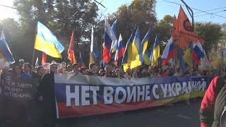 Россияне вышли на протест против войны с Украиной / 1612