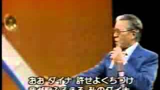 ディック・ミネ - ダイナ