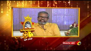 40 Years Of Captain Vijayakanth