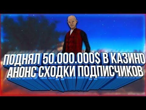 Выигрыш 6975 руб 🎰 Big Win x176 🎰 Emperor of the Sea slot 🎰 Microgaming 🎰Casino Goldfishka 🎰18+из YouTube · С высокой четкостью · Длительность: 4 мин56 с  · Просмотров: 661 · отправлено: 13-5-2017 · кем отправлено: Slots Casino