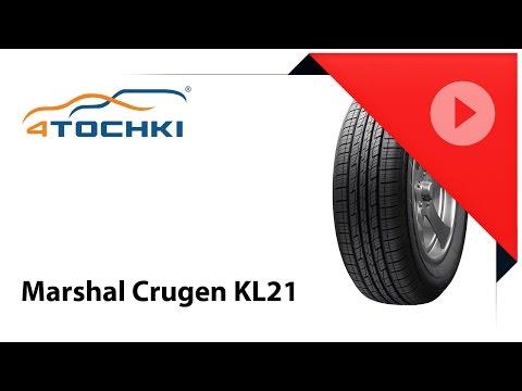Crugen KL21