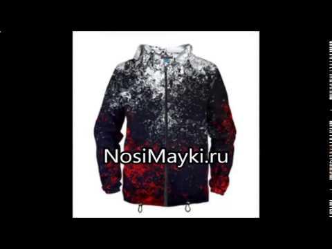 Кожаная куртка мужская Arizona brown (Airborne Apparel) - YouTube