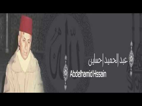 abdelhamid hssain mp3