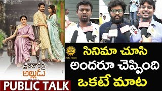 Shailaja Reddy Alludu Public Talk | Sailaja Reddy Alludu Public Review & Rating | Media Masters