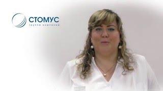 Ортопедическая стоматология в клинике