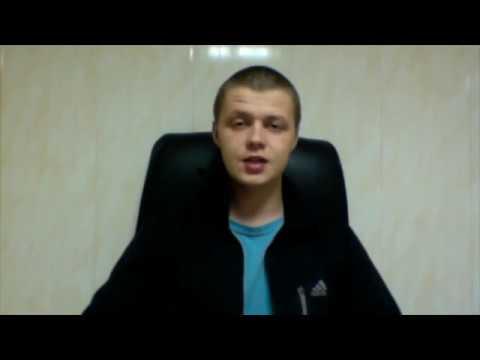 После амфетамина На сайте RusSlav