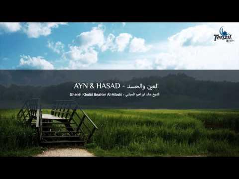 Ayn & Hasad - Khalid Al-Hibshi | Shërim me Kur'an nga Mësyshi & Zilia | العين والحسد - خالد الحبشي