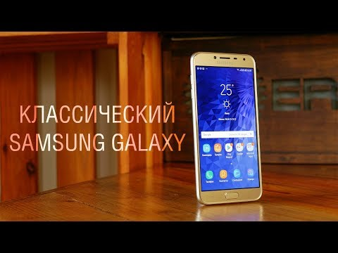 Обзор Samsung Galaxy J4 - экстремальная экономия в старом-добром дизайне