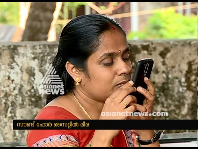 Meera Visually impaired school teacher from Kannur | Sound for Sight