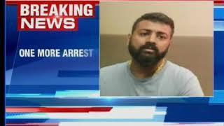 AIADMK 2-leaves symbol bribery case: Delhi Police crime branch arrest Pulkit Kundra