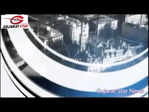 GUJARAT STAR NEWS