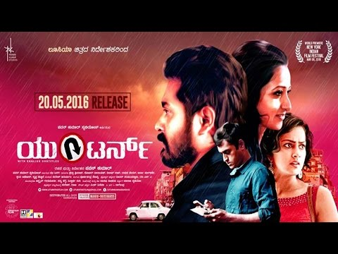 U Turn Kannada New Movie | new movie trailers 2016 | Kannada with Eng Subtitles