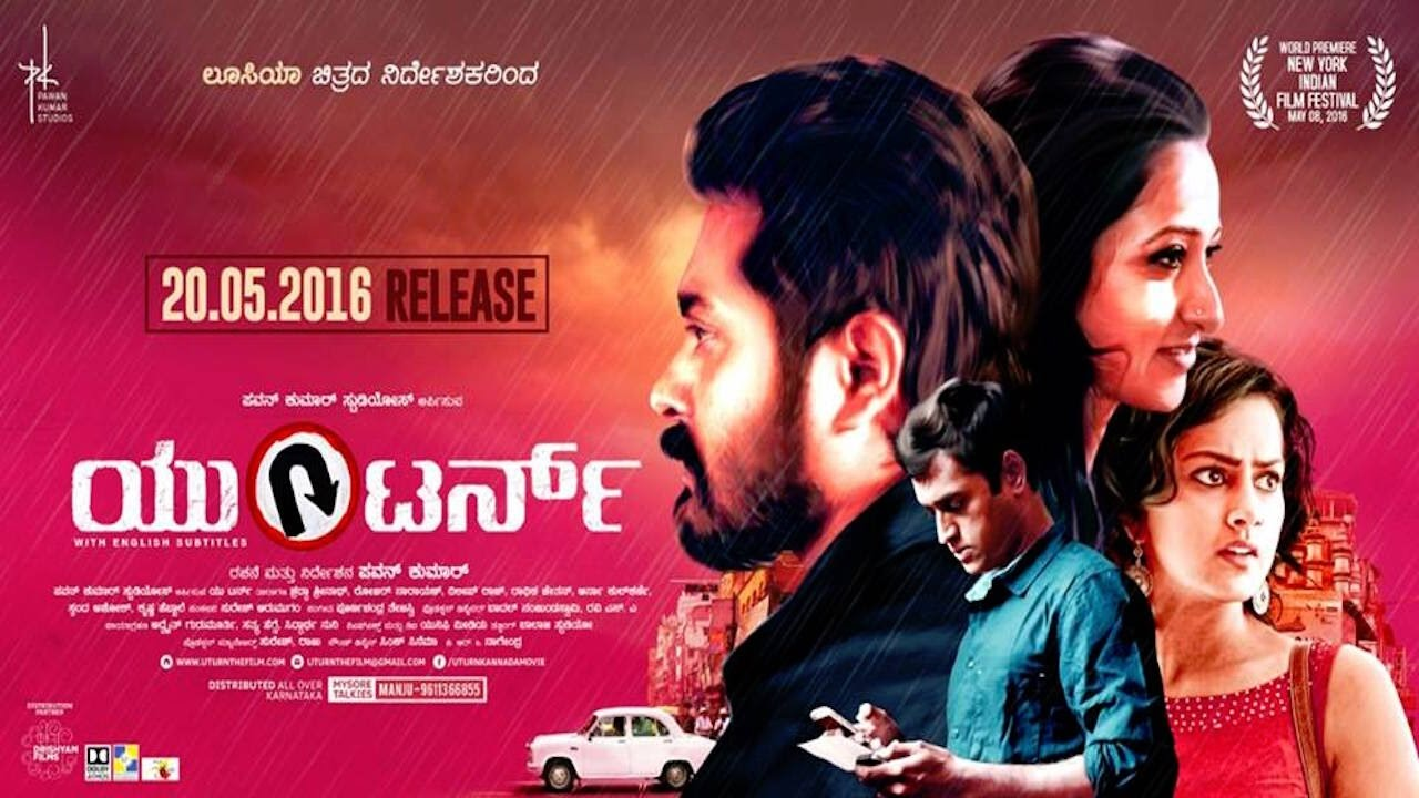 U turn tamil dubbed movie download | U Turn  2019-05-17