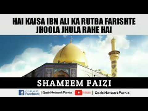 Mubarak Husain Mubarak ka new Naat sharif