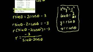 Полярные координаты. Часть 3