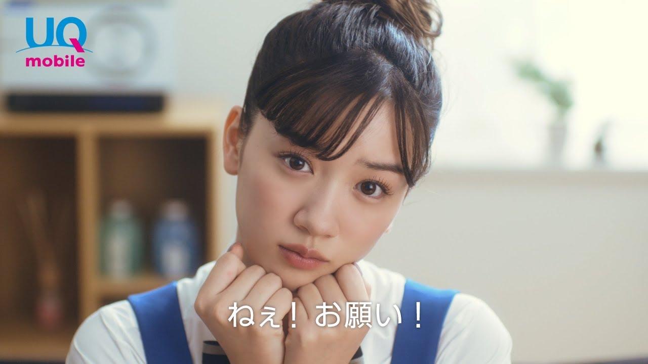UQモバイルCMまとめ!最新作と出演女優、その他の登場人物について網羅 ...