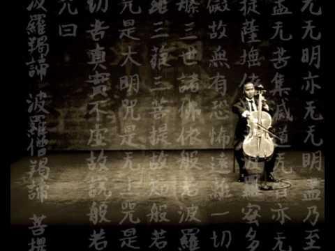 夜奔 (Night Runner)電影預告