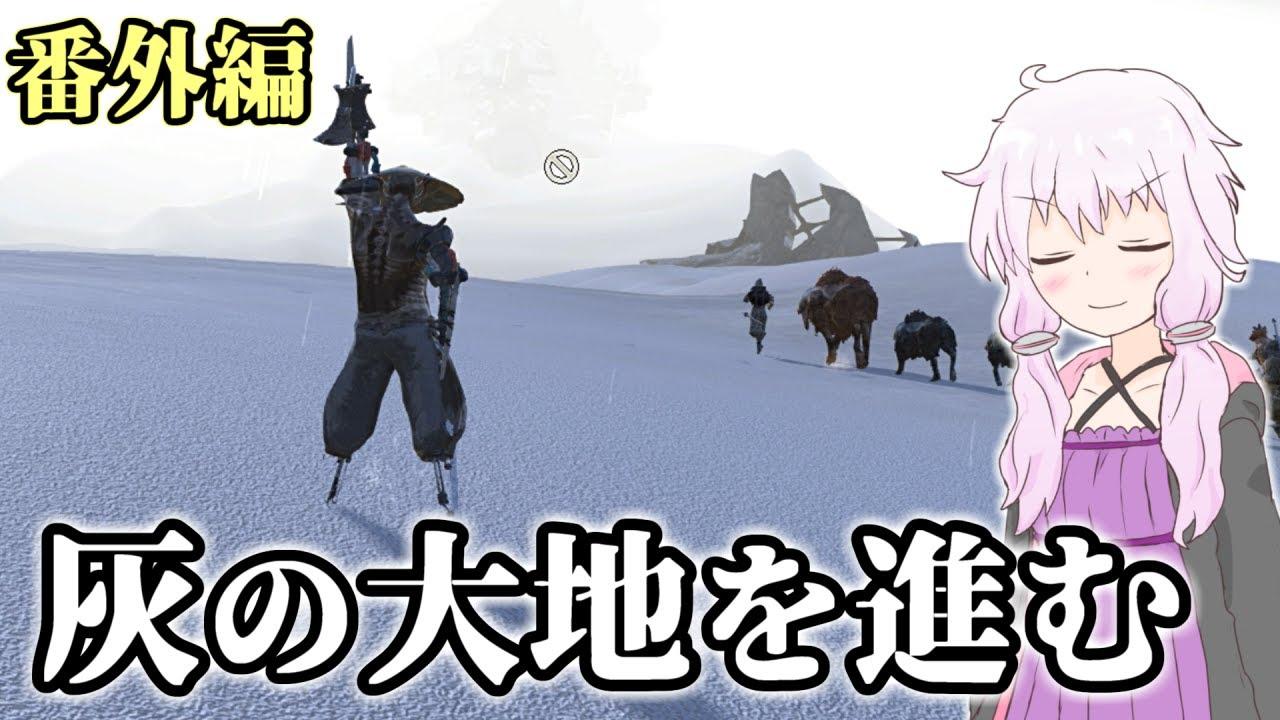 【kenshi】番外編!キャットロンを捕らえろ!:どん底商人のGenesis復讐譚【ボイロ+ゆっくり実況】