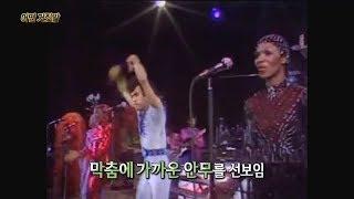 [서프라이즈] 역대급 황당하게 데뷔했는데 초대박친 가수