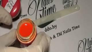 Дизайн ногтей цветными гелями NAILSTIME  часть 1