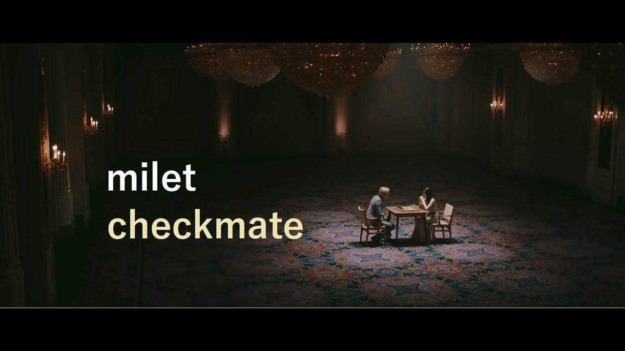 milet「checkmate」teaser(『映画 賭ケグルイ  絶体絶命ロシアンルーレット』主題歌・4/29配信)