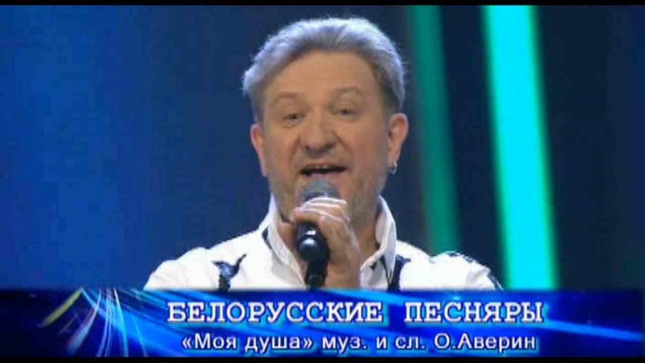 Русская зарубежная популярная исполнители радио онлайн контакты.