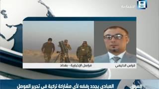 الدليمي: القوات العراقية تواصل انتصاراتها في معركة الموصل.. وداعش يفتح جبهة في منطقة الرطبة