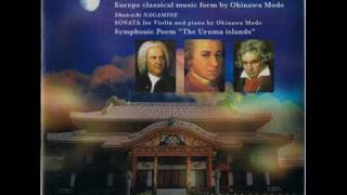 Shun-ichi NAGAMINE /ヴァイオリン・ソナタ―沖縄旋法による― 第3楽章