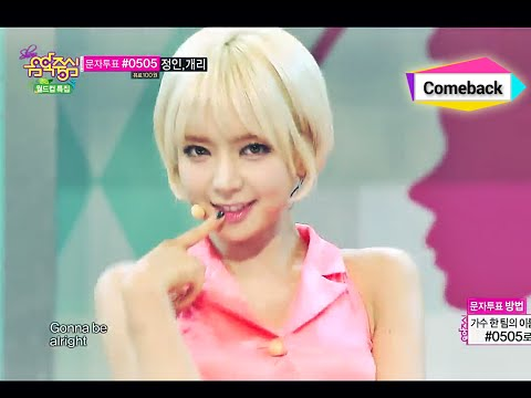 [Comeback Stage] AOA - Short Hair, 에이오에이 - 단발머리, Show Music core 20140621