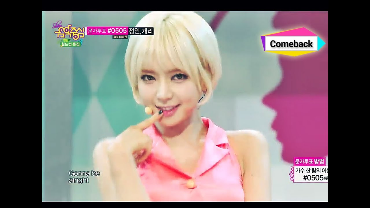 Kpop Lyrics Hangeul Rom And Eng Aoa Short Hair Fanchant