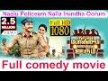 Naalu Policeum Nalla Irundha Oorum Full Movie Tamil Comedy Movie