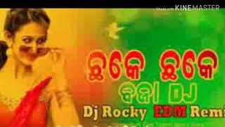 Sambalpuri dj song chhake chhake baja dj re 2019    Sambalpuri dj official