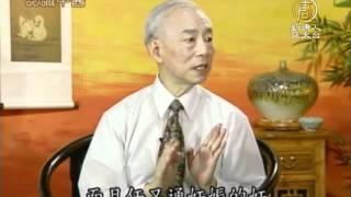 【認識中醫穴道-穴位介紹】氣海穴