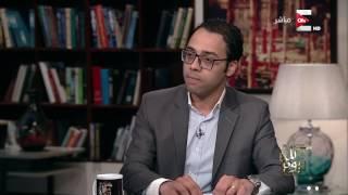 كل يوم - أ. احمد كامل: يتراوح عدد الإرهابين فى سيناء ما بين 1000 إلى 1500 إرهابي