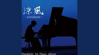 Provided to YouTube by TuneCore Japan 涼風 · Pinokichi 涼風 ℗ 2020 Pinokichi Released on: 2020-02-08 Composer: Pinokichi Auto-generated by YouTube.