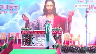 Word Of God & by Rev.Fr. Agasthin Mundakat At DRC,Margherita,Assam, INDIA.08-12-16.HD