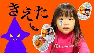 【寸劇】ハロウィンのチョコエッグが消えた...犯人はだれ!? 1歳 3歳 姉妹 メルちゃん