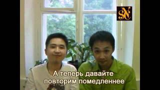 Урок китайского от Клуба Носителей Языка. Занятие 2.