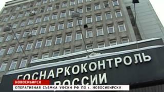 Наркополицейские Приторговывали Героином. 2014