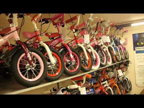 Ποδήλατα Action Bikes, Παιδικά - IDEAL, KTM, RALEIGH