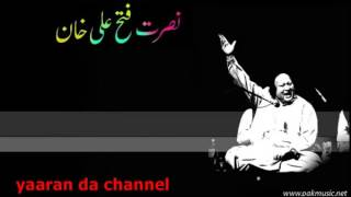 Kalam Baba Bulleh Shah Nusrat Fateh Ali Khan Punjabi Sofi Kalam   YouTube